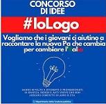 #IoLogo: Concorso di idee lanciato dal Dipartimento della Funzione pubblica