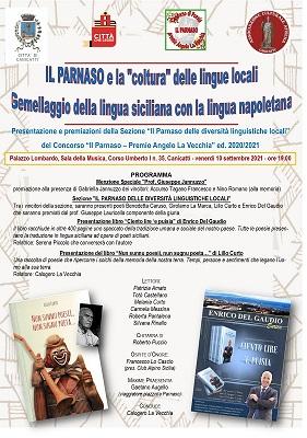 Presentazione volume di Giuseppe Ingaglio - Rotary International Club Canicattì