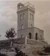 immagine La Villa di Cuccavecchia