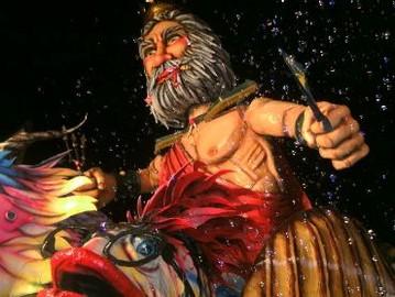 Carro Vincitore della XIV° Edizione del Carnevale Canicattinese - Fronte